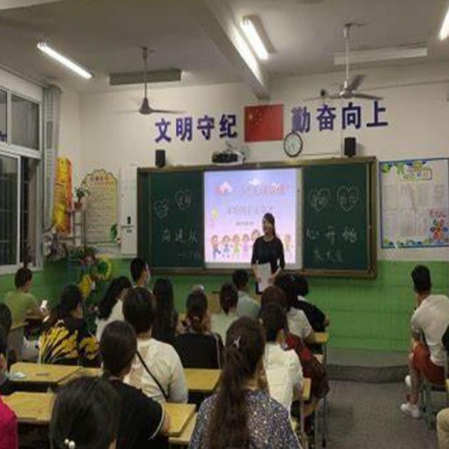 @济宁家长 山东发文对中小学生作业作出规定