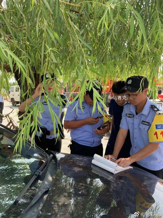 图片来源 应急管理部消防救援局官方微博