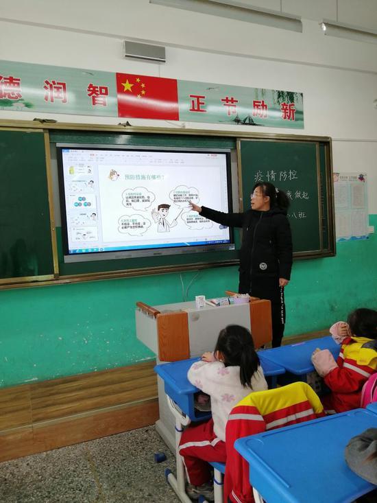 """东明县第六小学一级部""""疫情防控,从我做起""""主题班会"""