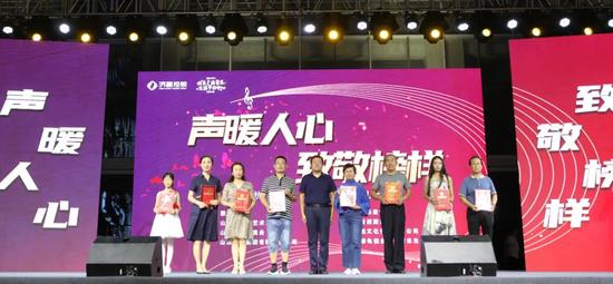 山东省音乐家协会常务副主席武洪昌  为部分获奖者代表颁发 抗疫原创优秀作品证书