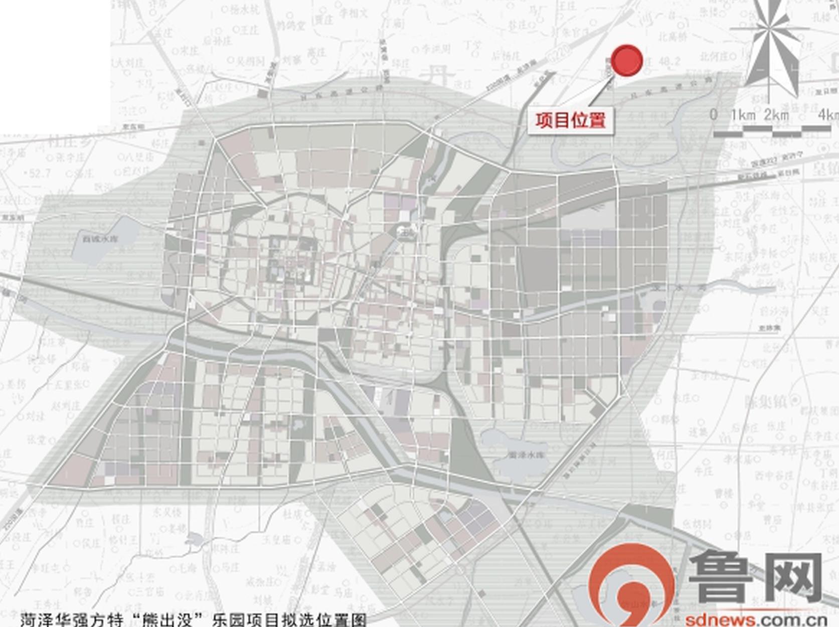 """菏泽华强方特""""熊出没""""项目选址、占地面积公示"""