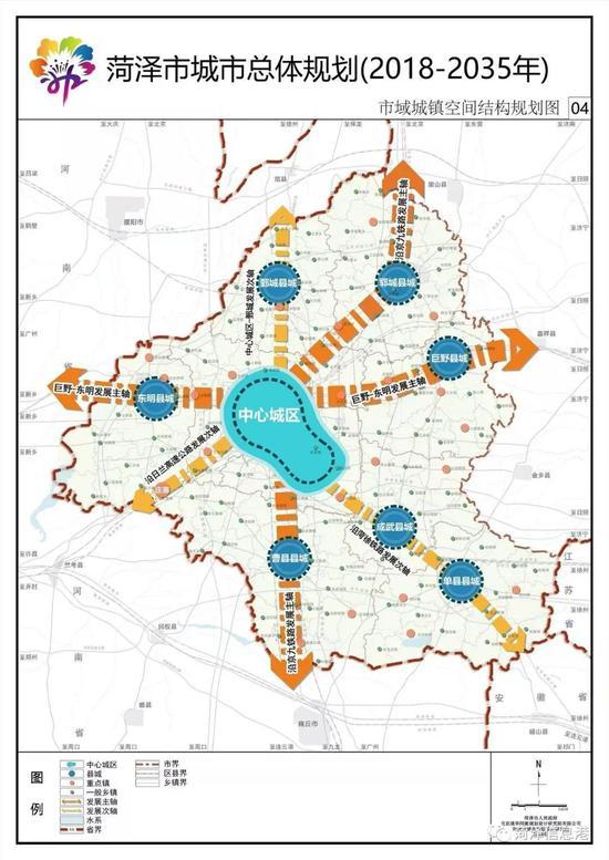 ▴ 菏泽市域城镇空间结构规划图(来源:菏泽信息港)