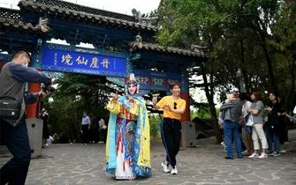 国庆假期烟台接待游客214万人