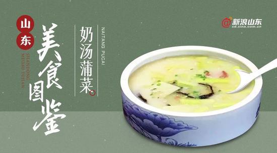 【新浪山东原创】奶汤蒲菜:济南汤菜之冠 藏着多少