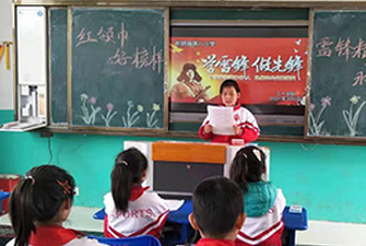 东明县各学校 开展学雷锋活动