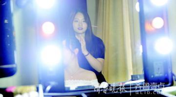 济南一首席化妆师:一个跟妆能挣两千多