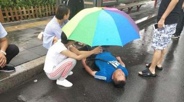 """滨州男子雨中摔倒 她被赞""""举伞妹"""""""
