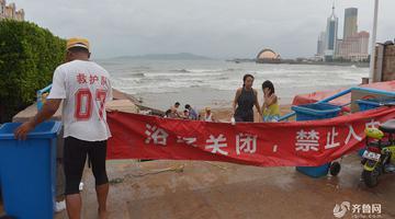 """台风""""温比亚""""外围云系影响青岛"""