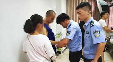 警察帮逃犯与其女友登记结婚