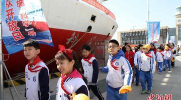 """中国海洋科考重器""""科学""""号向民众开放"""