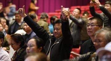 看哭了 《沂蒙山》京城震撼首演 谢幕后观众含泪不离场