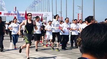 奥林匹克日 跟奥运冠军赵蕊蕊一起跑步