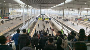 鲁南高铁来了 记者探营 环游齐鲁
