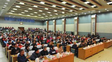山东十六市志愿者为爱携手 与齐鲁晚报齐鲁壹点公益同行