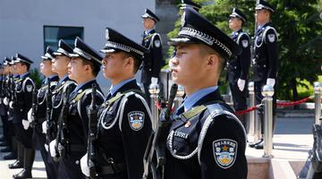 青岛:海岸警察支队揭牌成立