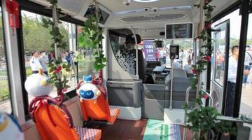 提供5G-wifi 济南公交推5G概念公交车