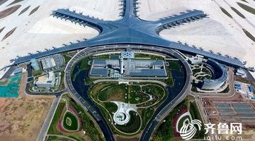 即将正式启用的青岛胶东国际机场