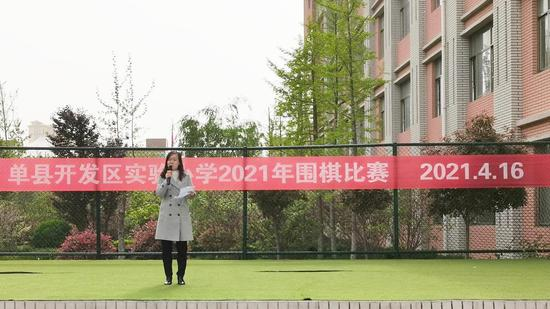 单县经济开发区实验小学开展校园围棋比赛