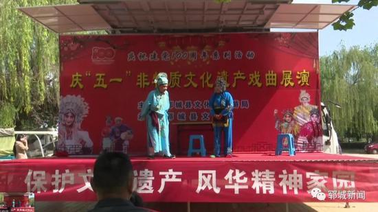 郓城县举行非物质文化遗产戏曲表演 庆祝建党100周年