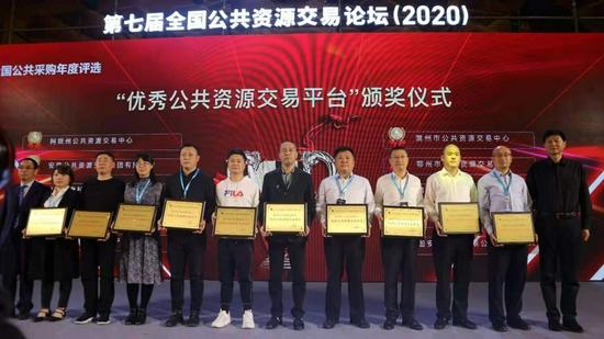 优秀!滨州市公共资源交易中心再获全国行业大奖