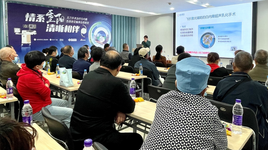 王晓明博士讲解飞秒激光白内障手术优势