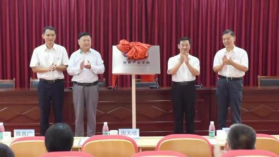 康养产业学院揭牌 青岛黄海学院开启产教融合新篇章