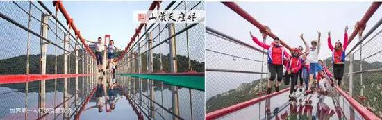 登高方能望远,爱江山也爱美人!在海拔千余米的玻璃桥上,俯瞰河山更壮阔,指点江山更豪气!