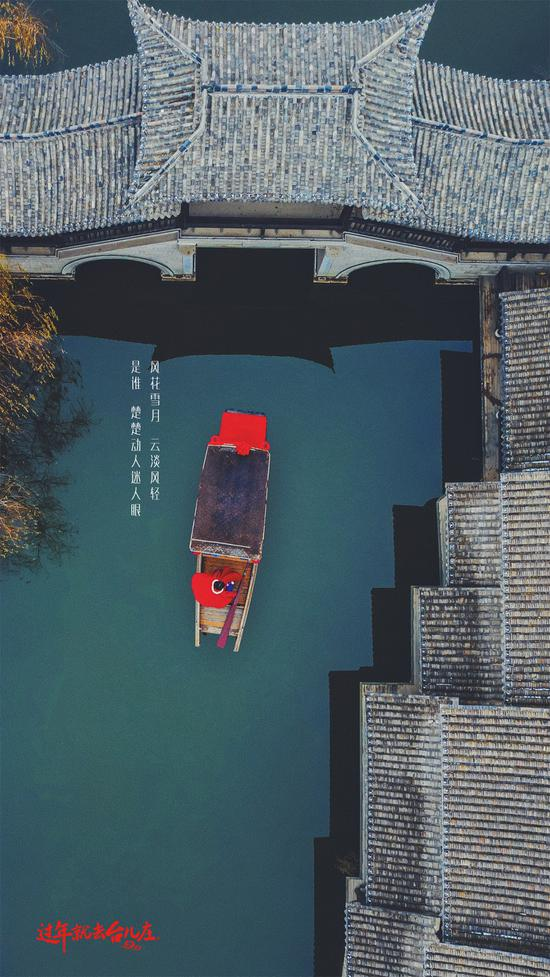 """台儿庄古城:古城""""红"""",中国年"""