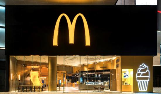 麦当劳在多个城市开设未来餐厅旗舰店