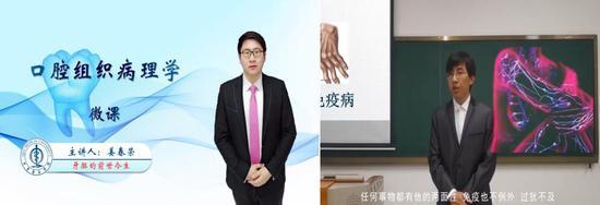 学校教师建立微课