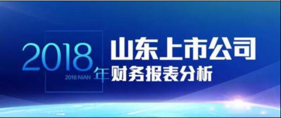"""山东上市公司2018财报透视75   长寿花食品:一粒玉米的""""绿色愿景"""""""