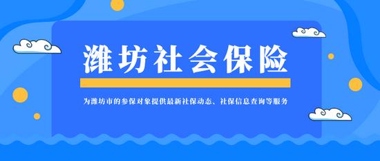 潍坊工伤预防|高温天作业中暑算工伤!