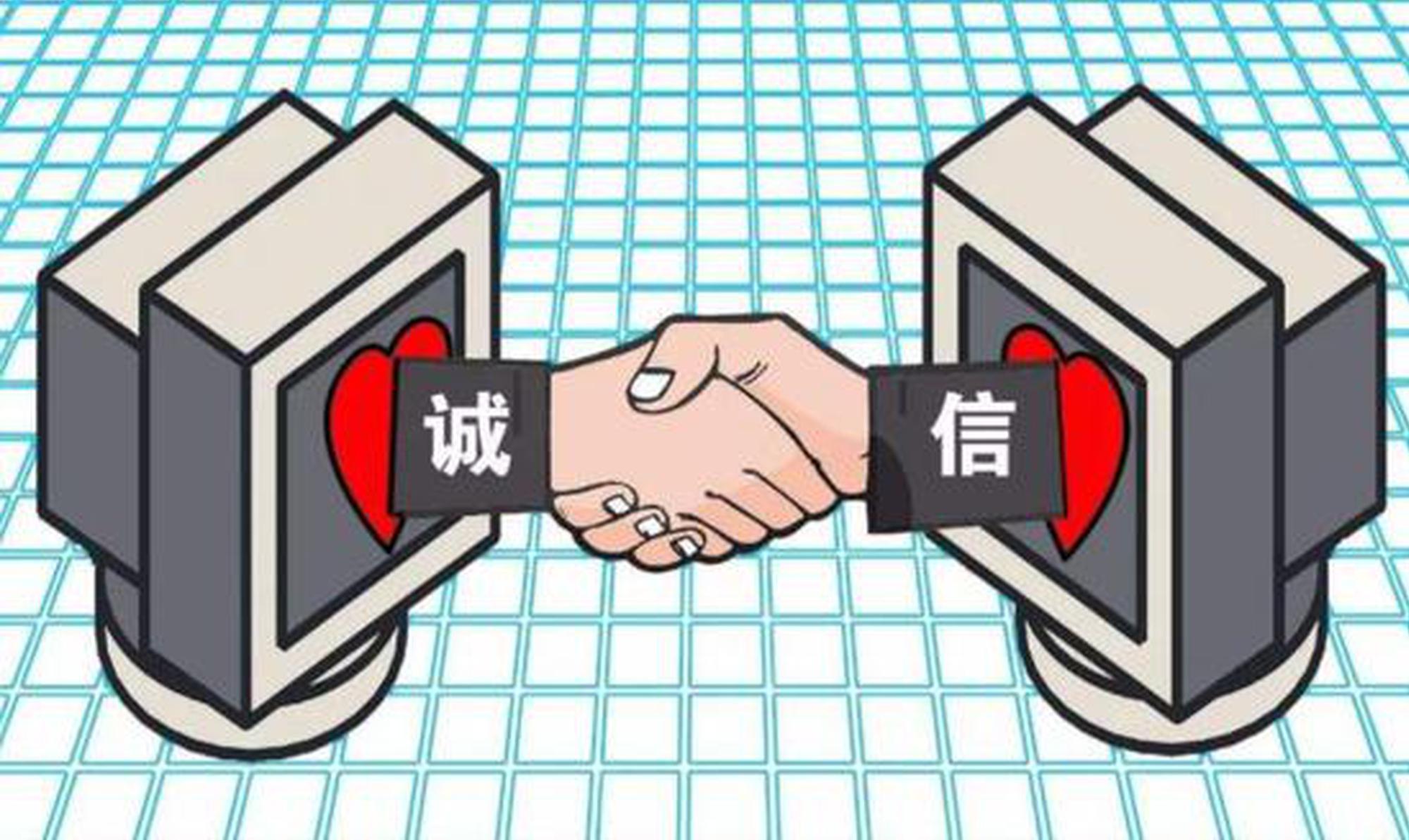 2020中国网络诚信大会将在济宁举办