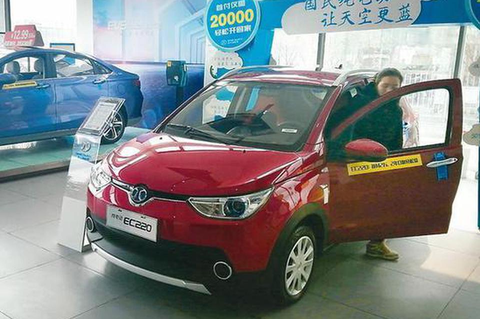 新能源汽车,潍坊市民又心动又顾虑
