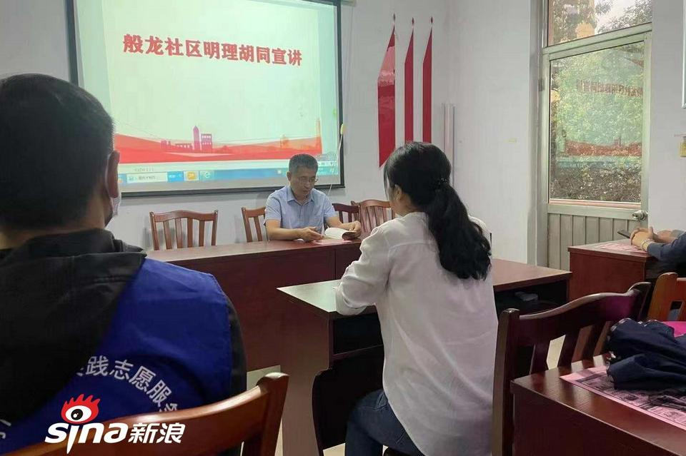 淄博市第五人医院开展志愿服务活动