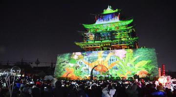 聊城上演大型3D灯光秀