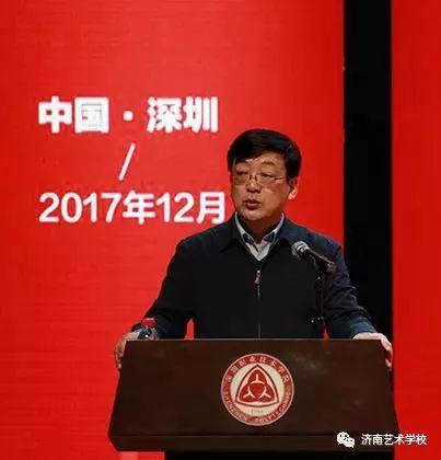 谢俐 教育部职业与成人教育司副司长谢俐出席开幕式并讲话