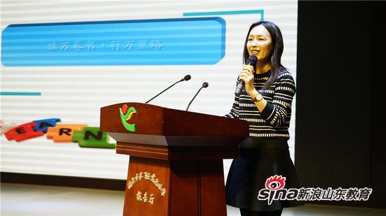 济南长清实验小学:家庭教育宣讲导师首次亮相家长会