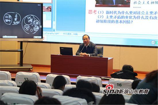 济南市高中优质课展示活动研讨在佛山德润高中举行的广东济南政治图片