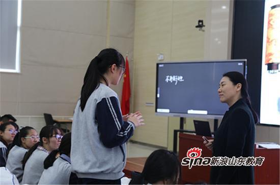 济南市高中优质课展示活动研讨在济南德润高中举行私立政治修武图片