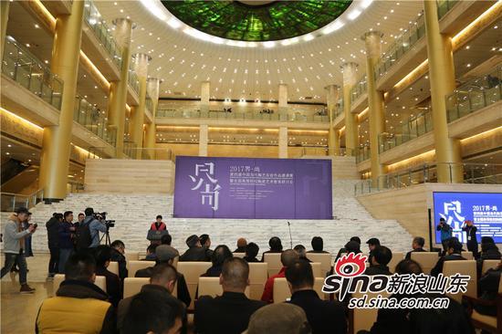 展览由中国美术家协会主办,中国美术家协会平面设计艺术委员会,中国