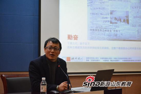 清华大学龙瀛教授在讲学
