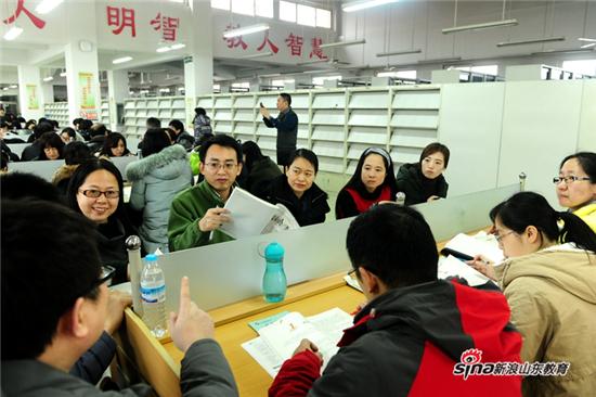 济南中学开展大集体教研活动确保开学第一课