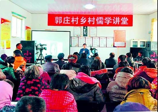颜炳罡教授在郭庄村乡村儒学讲堂