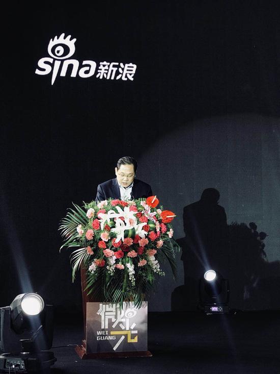 山东省委网信办副主任 李宗国
