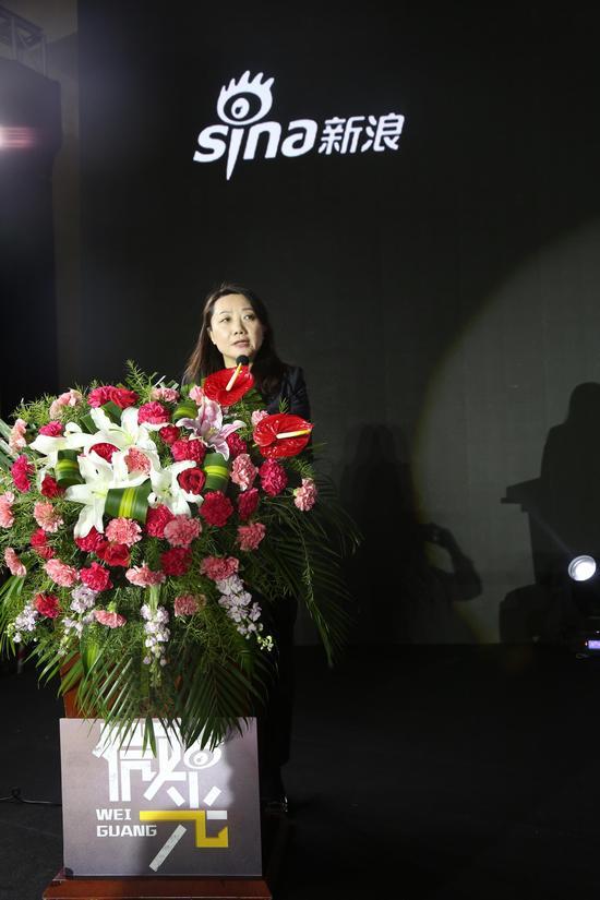 新浪网政旅事业部总经理 李峥嵘