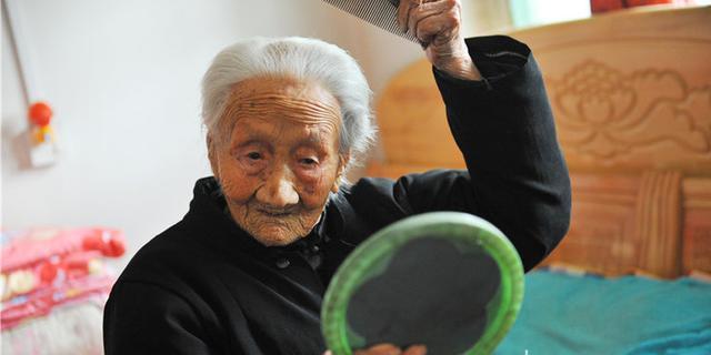 泰安百岁老太的长寿秘诀
