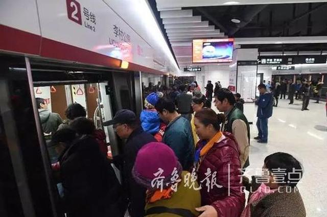 青岛地铁2号线东段今试运营 未来4年建成7条地铁线