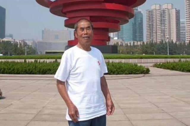 紧急寻人 青岛平度一83岁老人走失 快3天了