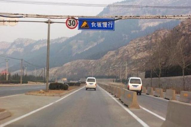济南怪坡附近明年上半年跑公交 隧道高架快速路通BRT